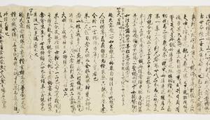 Zappitsu-shū (Collected Notes and Records), (Buddha)_22