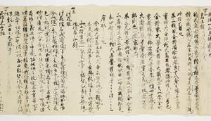 Zappitsu-shū (Collected Notes and Records), (Buddha)_23