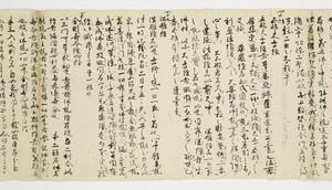 Zappitsu-shū (Collected Notes and Records), (Buddha)_24