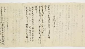 Zappitsu-shū (Collected Notes and Records), (Buddha)_26