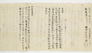 Zappitsu-shū (Collected Notes and Records), (Buddha)_27