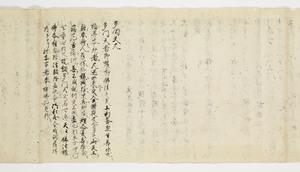 Zappitsu-shū (Collected Notes and Records), (Buddha)_29