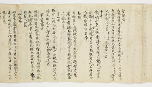 Zappitsu-shū (Collected Notes and Records), (Buddha)_32