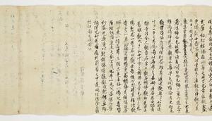 Zappitsu-shū (Collected Notes and Records), (Buddha)_34