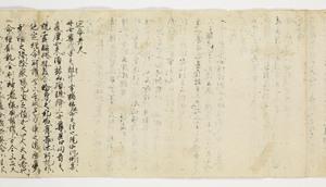 Zappitsu-shū (Collected Notes and Records), (Buddha)_35