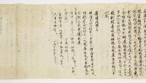 Zappitsu-shū (Collected Notes and Records), (Buddha)_36