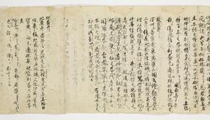 Zappitsu-shū (Collected Notes and Records), (Buddha)_38