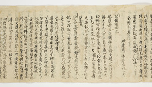 Zappitsu-shū (Collected Notes and Records), (Buddha)_40