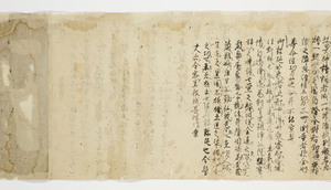 Zappitsu-shū (Collected Notes and Records), (Buddha)_41