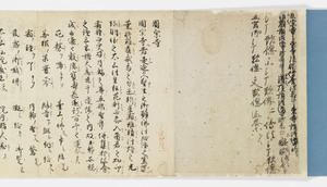 Zappitsu-shū (Collected Notes and Records), (Kanjō-tantoku)_5
