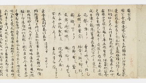 Zappitsu-shū (Collected Notes and Records), (Kanjō-tantoku)_6