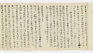 Zappitsu-shū (Collected Notes and Records), (Kanjō-tantoku)_10