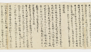 Zappitsu-shū (Collected Notes and Records), (Kanjō-tantoku)_11
