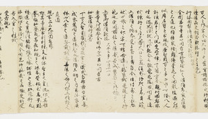 Zappitsu-shū (Collected Notes and Records), (Kanjō-tantoku)_13
