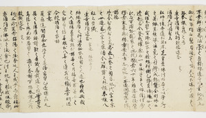 Zappitsu-shū (Collected Notes and Records), (Kanjō-tantoku)_17