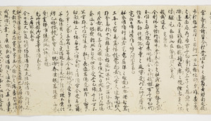 Zappitsu-shū (Collected Notes and Records), (Kanjō-tantoku)_19
