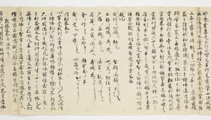 Zappitsu-shū (Collected Notes and Records), (Kanjō-tantoku)_22