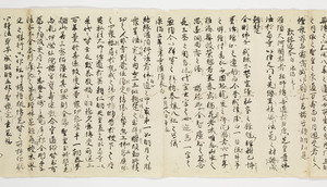 Zappitsu-shū (Collected Notes and Records), (Kanjō-tantoku)_23