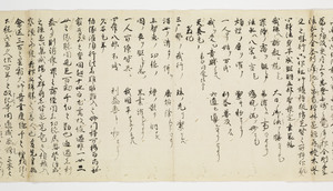 Zappitsu-shū (Collected Notes and Records), (Kanjō-tantoku)_24