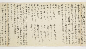 Zappitsu-shū (Collected Notes and Records), (Kanjō-tantoku)_25