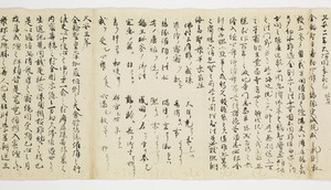 Zappitsu-shū (Collected Notes and Records), (Kanjō-tantoku)_26