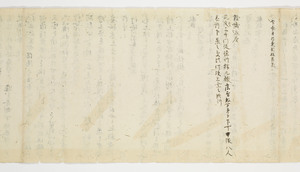 Zappitsu-shū (Collected Notes and Records), (Kanjō-tantoku)_28