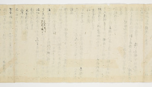Zappitsu-shū (Collected Notes and Records), (Kanjō-tantoku)_29