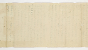 Zappitsu-shū (Collected Notes and Records), (Kanjō-tantoku)_32