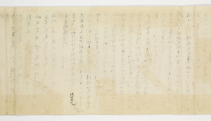 Zappitsu-shū (Collected Notes and Records), (Kanjō-tantoku)_33