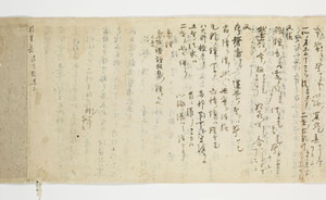 Zappitsu-shū (Collected Notes and Records), (Kanjō-tantoku)_35