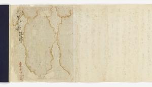 Zappitsu-shū (Collected Notes and Records), (Kōshi)_4