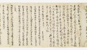 Zappitsu-shū (Collected Notes and Records), (Kōshi)_6