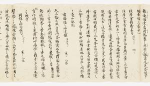 Zappitsu-shū (Collected Notes and Records), (Kōshi)_12