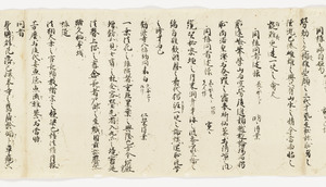 Zappitsu-shū (Collected Notes and Records), (Kōshi)_13