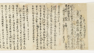 Zappitsu-shū (Collected Notes and Records), (Sho-hyōbyaku)_5