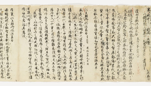 Zappitsu-shū (Collected Notes and Records), (Sho-hyōbyaku)_6