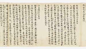 Zappitsu-shū (Collected Notes and Records), (Sho-hyōbyaku)_7