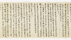 Zappitsu-shū (Collected Notes and Records), (Sho-hyōbyaku)_8