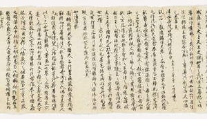 Zappitsu-shū (Collected Notes and Records), (Sho-hyōbyaku)_9