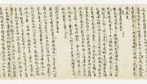 Zappitsu-shū (Collected Notes and Records), (Sho-hyōbyaku)_12