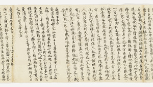 Zappitsu-shū (Collected Notes and Records), (Sho-hyōbyaku)_13