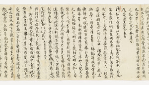 Zappitsu-shū (Collected Notes and Records), (Sho-hyōbyaku)_15