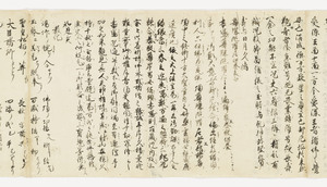 Zappitsu-shū (Collected Notes and Records), (Sho-hyōbyaku)_16