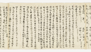 Zappitsu-shū (Collected Notes and Records), (Sho-hyōbyaku)_17