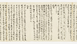 Zappitsu-shū (Collected Notes and Records), (Sho-hyōbyaku)_20