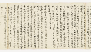 Zappitsu-shū (Collected Notes and Records), (Sho-hyōbyaku)_21