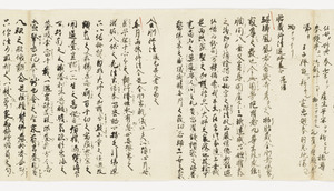 Zappitsu-shū (Collected Notes and Records), (Sho-hyōbyaku)_22