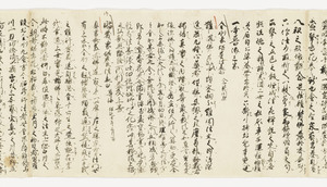 Zappitsu-shū (Collected Notes and Records), (Sho-hyōbyaku)_23