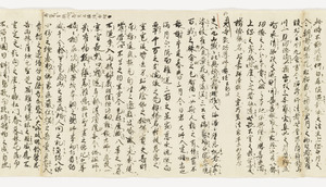 Zappitsu-shū (Collected Notes and Records), (Sho-hyōbyaku)_24
