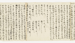 Zappitsu-shū (Collected Notes and Records), (Sho-hyōbyaku)_25